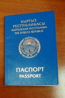 Kyrgyzstan_passport